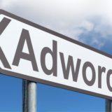 L'Adwords, allié incontournable d'une stratégie marketing